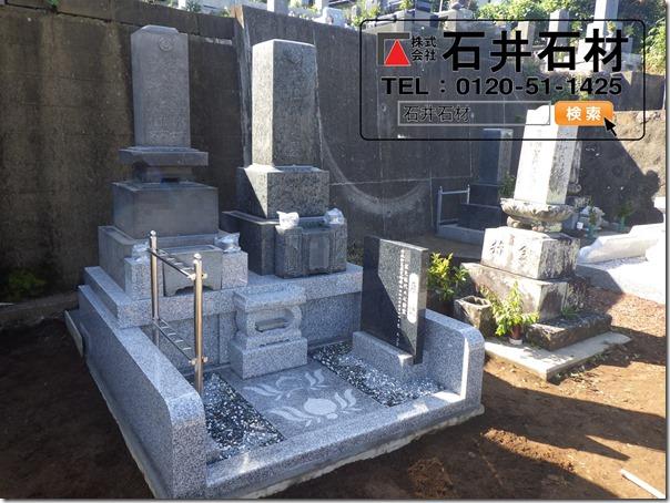 お墓の納骨室カロート工事は伊豆伊東河津静岡の石井石材へ1