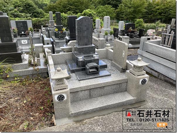 静岡伊豆の墓石石碑リニューアル工事は伊東河津の石井石材へ4