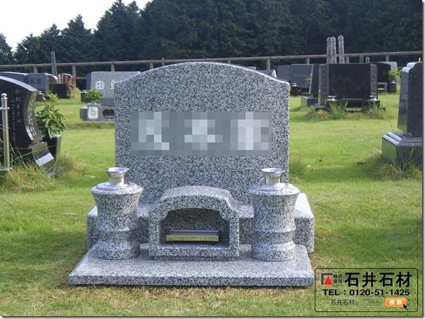 天城霊園のことなら伊豆伊東静岡の石井石材へ3