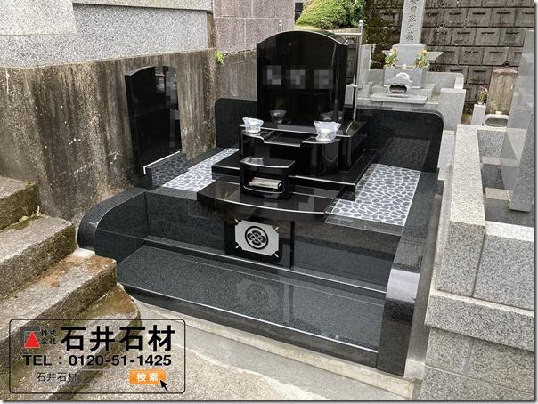 インド産みかげ石を使用した自社加工のお墓は河津伊豆伊東静岡の石井石材へ