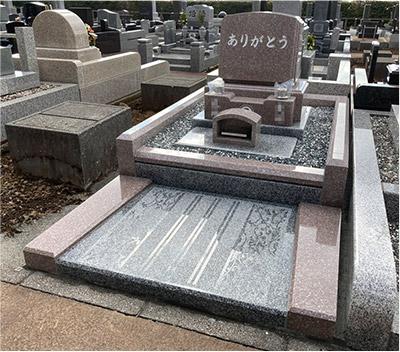 天城霊園型墓石